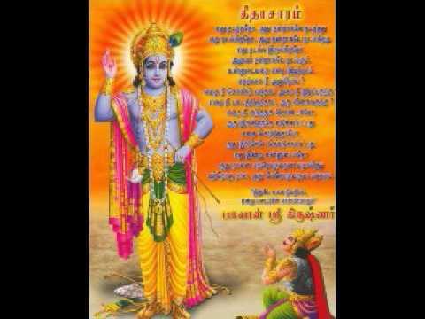 Lord Krishna Speech in tamil