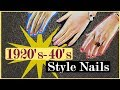 Vintage 1920's-40's Style Nails