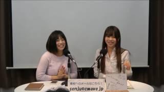 Cwave studio MC 桜井奈津 (ミス東スポ2016グランプリ) ゲスト チェル...