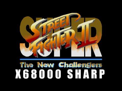 タイトルデモ - スーパーストリートファイターII [X68000,SHARP]