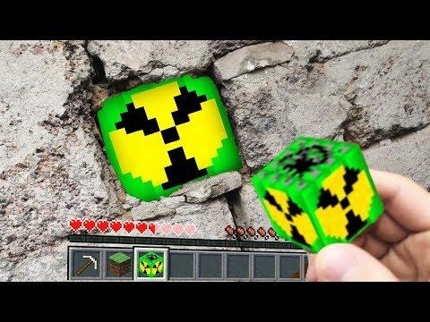 Майнкрафт в Реальной Жизни ОТ ПЕРВОГО ЛИЦА Minecraft In Real Life POV Realistic Texture 創世神第一人稱真人版