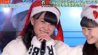 20161215 AbemaTV 原宿駅前ステージ#29 原宿駅前コレクション 【原宿乙...