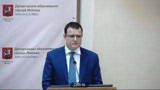 1619 школа СЗАО рейтинг 188 Нарышкин АВ старший методист 29% не аттестация ДОгМ 12.12.2017