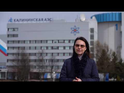 Калининская АЭС против Covid-19