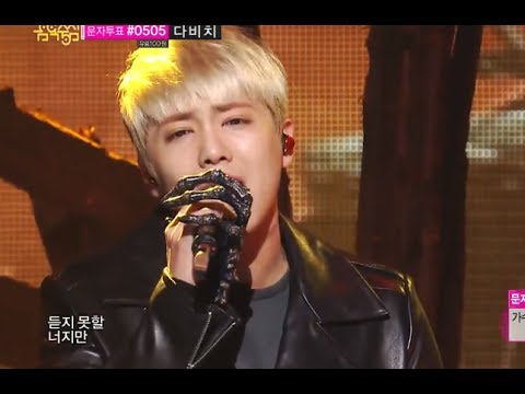 [HOT] Comeback Stage, FTISLAND - Madly, 에프티아일랜드 - 미치도록, [THE MOOD] Title, Show Music core 20131123