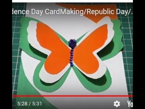 Independence Day CardMaking/Republic Day/Diy Independence Day/Independence  Day Greeting Card