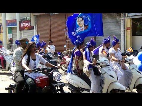 14 April 2019 Bhim Jayanti Girl Bike Rally Buldhana