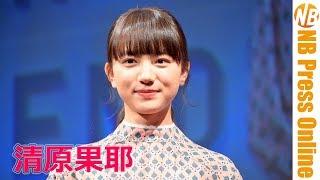 日本最大規模の公募型広告賞である「第56回宣伝会議賞」の贈賞式が、201...