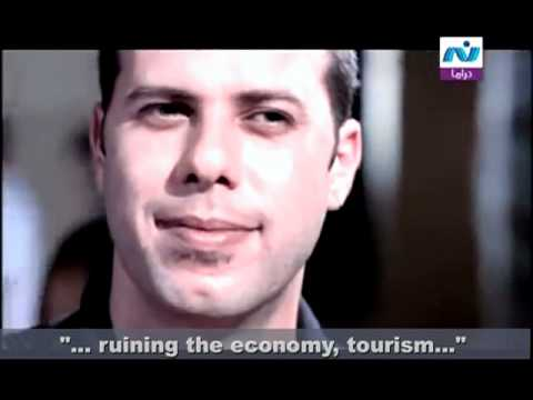 Really? - The true Egyptian State-TV ad