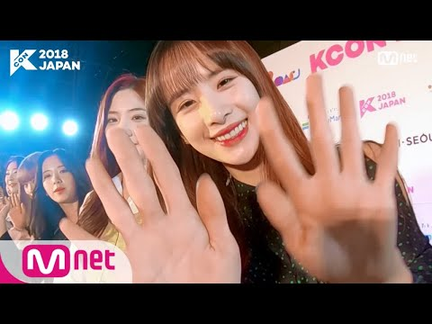 [KCON 2018 JAPAN]M&G HI-TOUCH! ′WJSN′ M COUNTDOWN 180413 EP.0