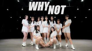 LOONA(이달의 소녀) _ Why Not? || GB ACACDEMY Audtion Class||K-pop cover || @대전 GB ACADEMY댄스 오디션 학원