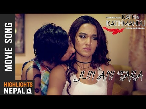Jun Ani Tara | New Nepali Movie KATHA KATHMANDU Song 2018 | Priyanka, Pramod, Ayushman, Sanjog