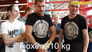 Боксер vs Армрестлер сила удара! \ Boxer vs ARMWrestler, the force of the blow!