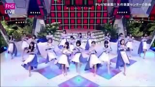 AKB48 - SUSTAINABLE [ NEW SINGLE ]