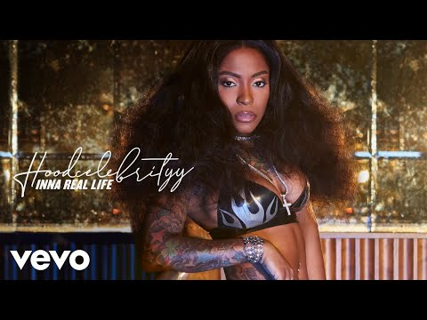 HoodCelebrityy - Walking Trophy (Remix - Audio) ft. Trey Songz, Fabolous