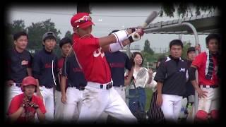 キャリアコンサルティング 部活動 『野球部2017』