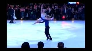 Mark on the ice , Dima Bilan & Michael Yanis Orchestra