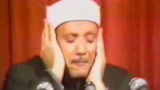 Repeat youtube video Abdulbasit Abdussamed - Duha Suresi ve İnşirah Suresi