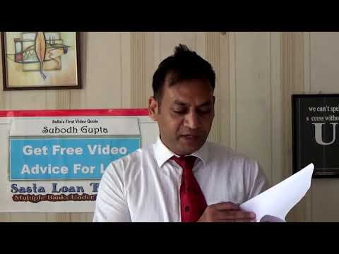 CIBIL Issues & Solutions : Subodh Gupta
