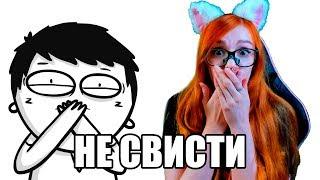 МАРМАЖ БРЕД, В КОТОРЫЙ Я ВЕРИЛ (анимация) РЕАКЦИЯ