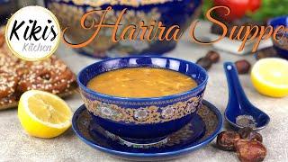 Harira Suppe sehr lecker und einfach - marokkanische Fastensuppe | Ramadan Rezept | Suppe | #2