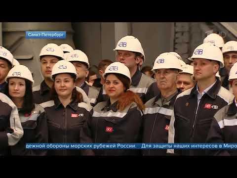 Владимир Путин принял участие в закладке кораблей на заводе Северная верфь