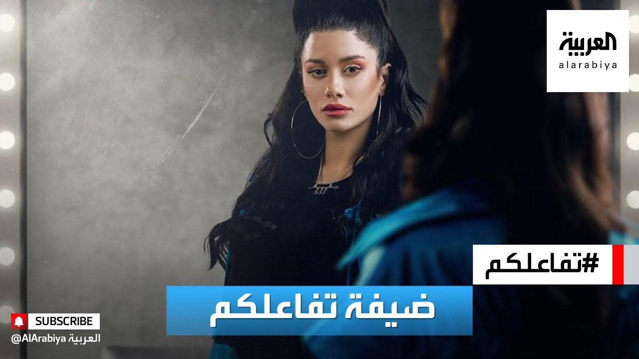 تفاعلكم | سينتيا خليفة تخترق الدراما المصرية وتغلق صفحة لبنان!  - نشر قبل 6 ساعة
