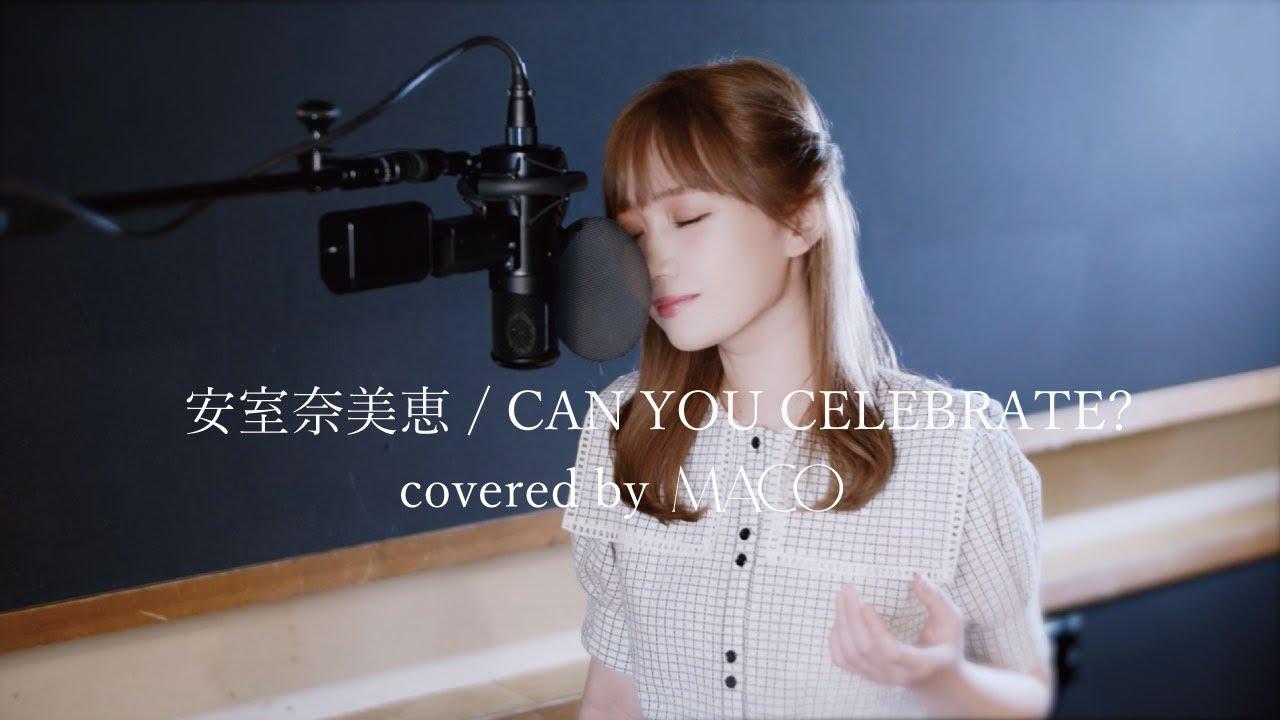 安室奈美恵 / CAN YOU CELEBRATE?【covered by MACO】