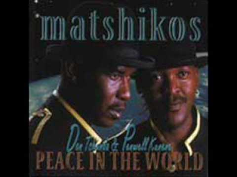 Matshikos- Innocence