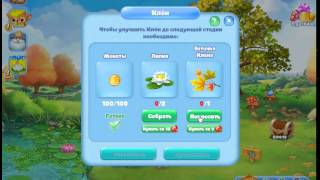 игра Золотая Осень 2015 приложение в контакте