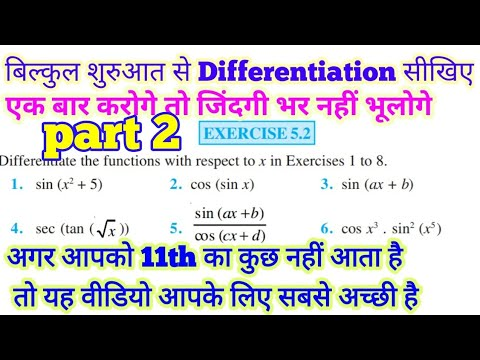 exerciss5.2-questions-6to10-differentiation|-derivatives-chapter5-class12-math-by-genius-learning