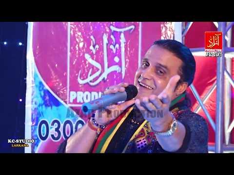 TUFAIL KHAN SANJRANI NEW EID ALBUM5 SONGS-asan faqeeran San matha