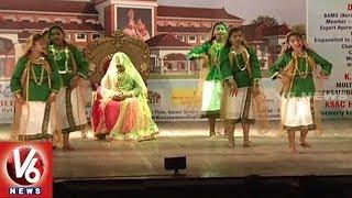 Onam Festival Grandly Celebrated In Ravindra Bharathi | Hyderabad | V6 News