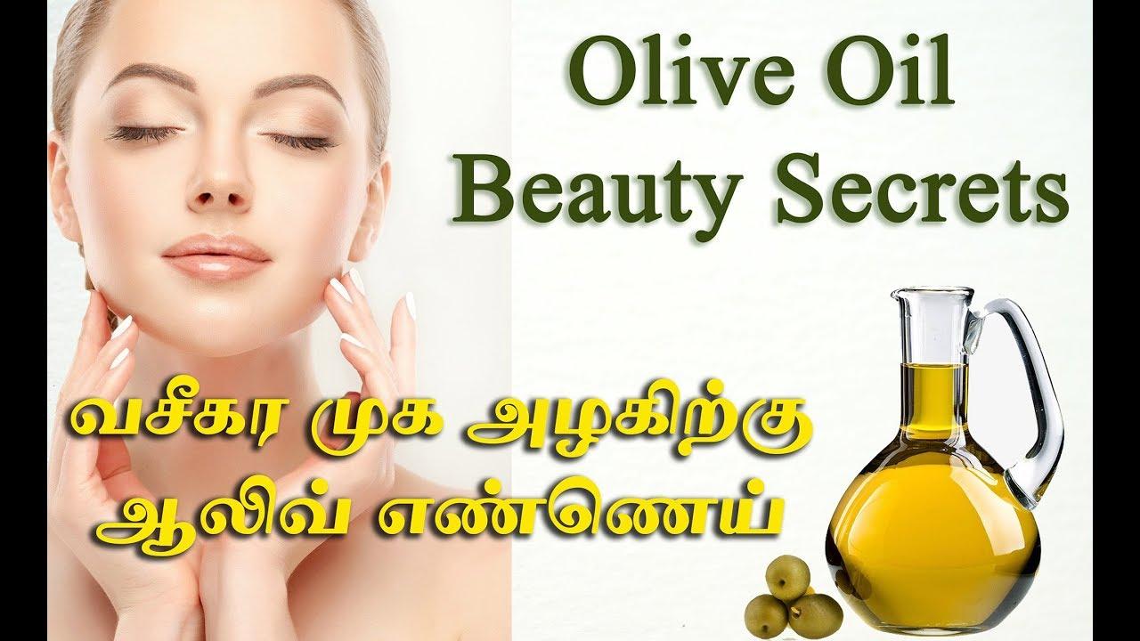 Olive Oil Beauty Secrets  Olive Oil Beauty Tips  Tamil Beauty