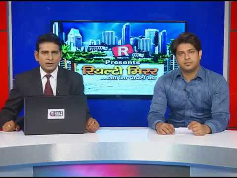 "Realty Media presents ""Realty Mirror"" Property Ka Aaina : Episode-5"