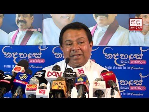 S.B. Dissanayake talks about a govt with backing of over 123 MPs