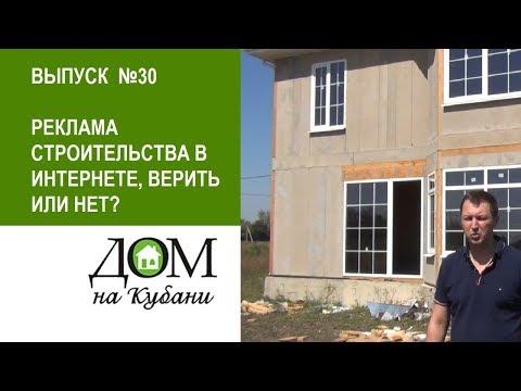 / Новости Крыма