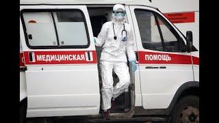 вИРУС. Уровни защиты Путина и врача из Таганрога