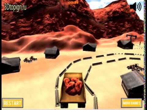 Парковка грузовиков с грузом 3D