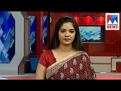 പ്രഭാത വാർത്ത | 8 A M News | News Anchor - Anila Mangalasserry | September 16, 2017 | Manorama News