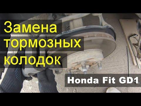 Замена задних тормозных колодок на фольксваген кадди