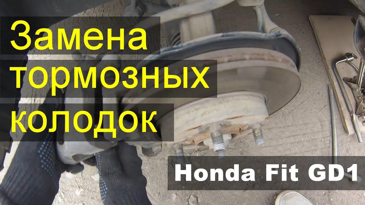 схема замены топливного фильтра хонда фит