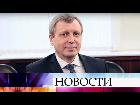 Заместитель руководителя Пенсионного фонда РФ признал вину и подал заявление об отставке.