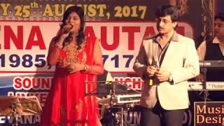 Live Concert : Tere Pyar Ka Aasra Chahta Hoon  by Sanjay Pandey and Tuhina Chatterjee