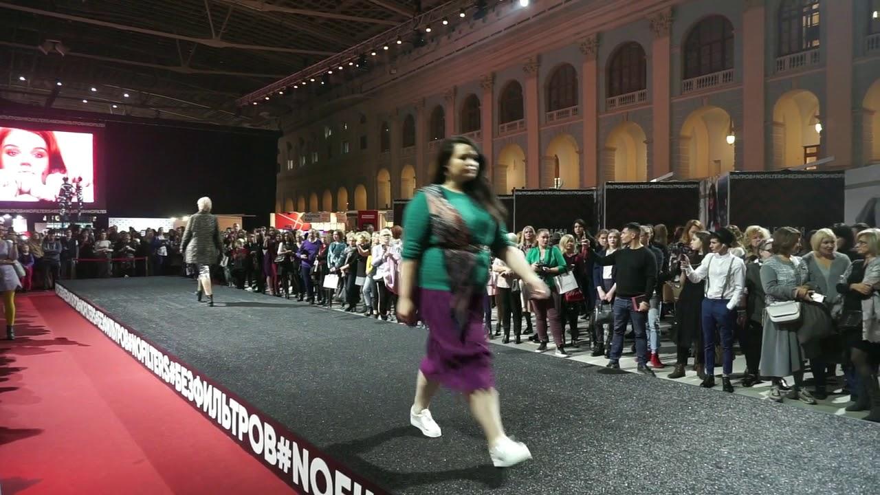 Коллекция Plus Size для Пышных Форм на Moscow Fashion|пышные девушки мода