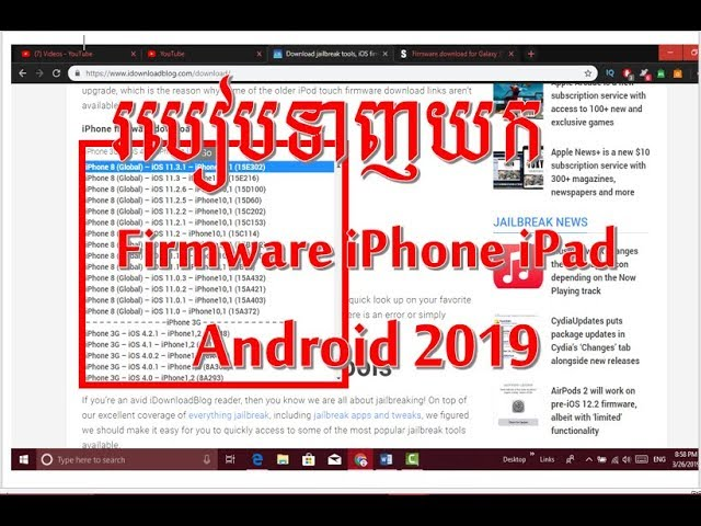 Free download Lg Smart Tv Hack Firmware APK [new version ...