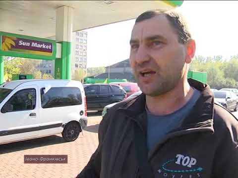 """Всеукраїнська акція """"Бойкот цін на паливо"""""""