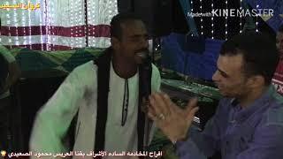 شوف الرجل ده قال ايه للكروان وبعدها الفرح ولع مع احمد عادل  مليونيه المخادمه قنا الساده الإشراف ٢٠١٩