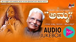 "Amma|""Juke Box""