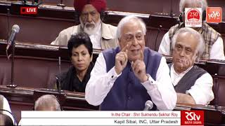 Kapil Sibal Superb Speech On Citizenship Bill In Rajya Sabha | Congress Party